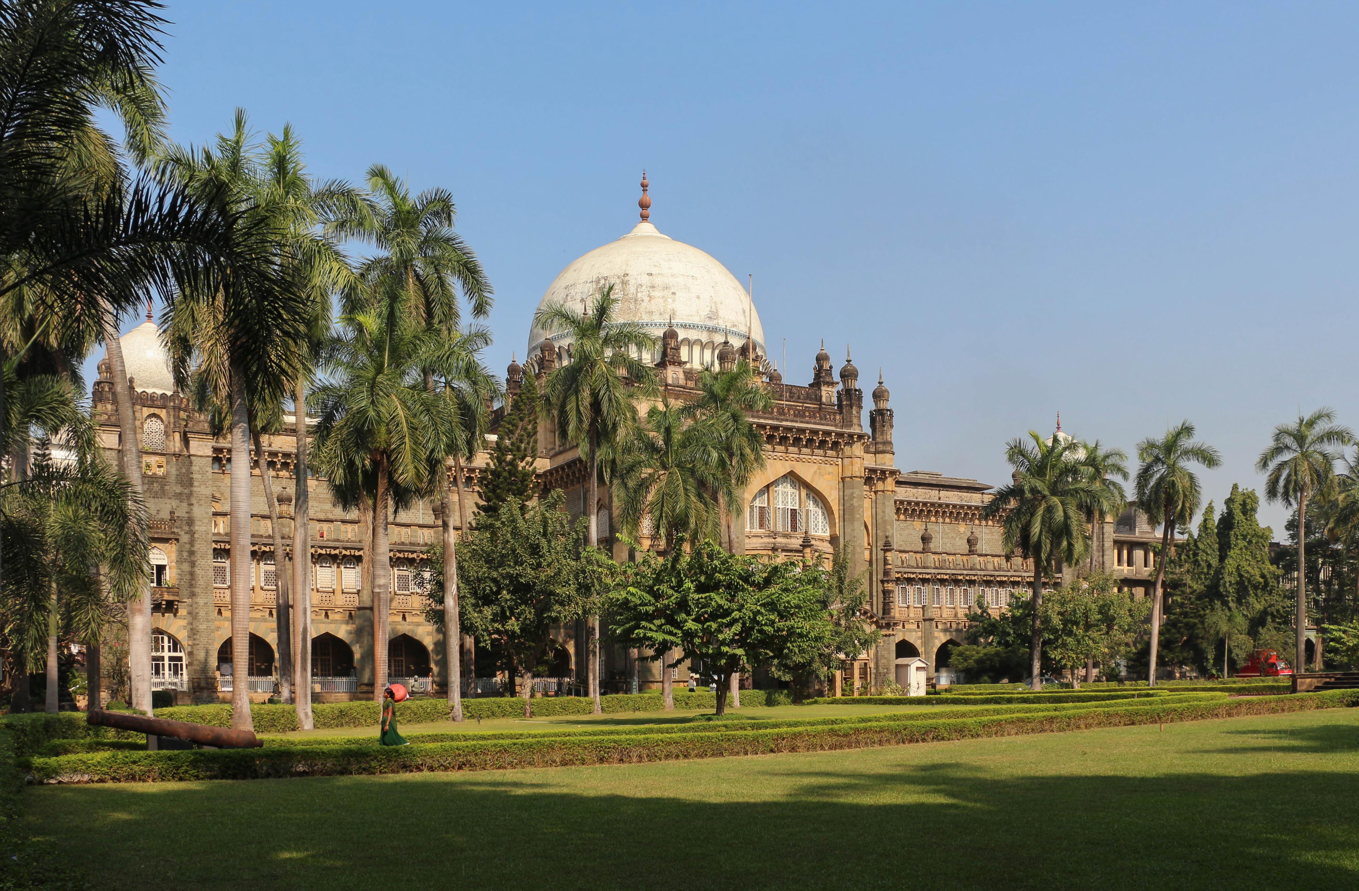 Chhatrapati Shivaji Museum