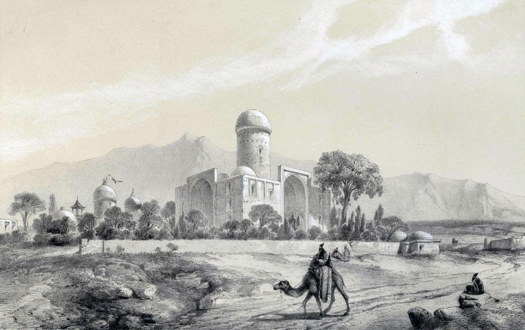 حرم شاه عبدالعظیم