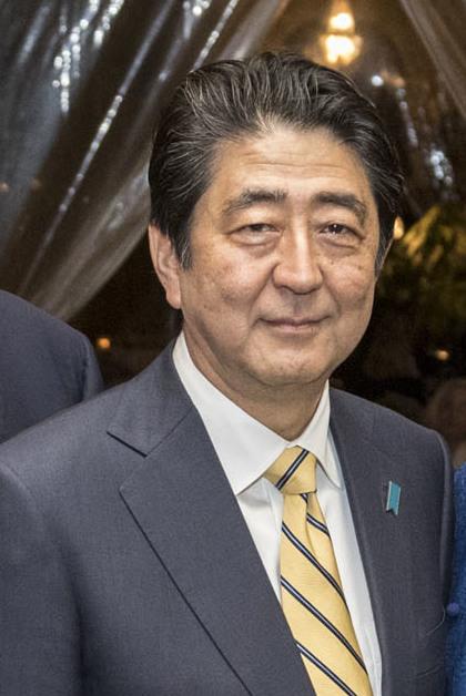Shinz%C5%8D Abe in February 2017.jpg