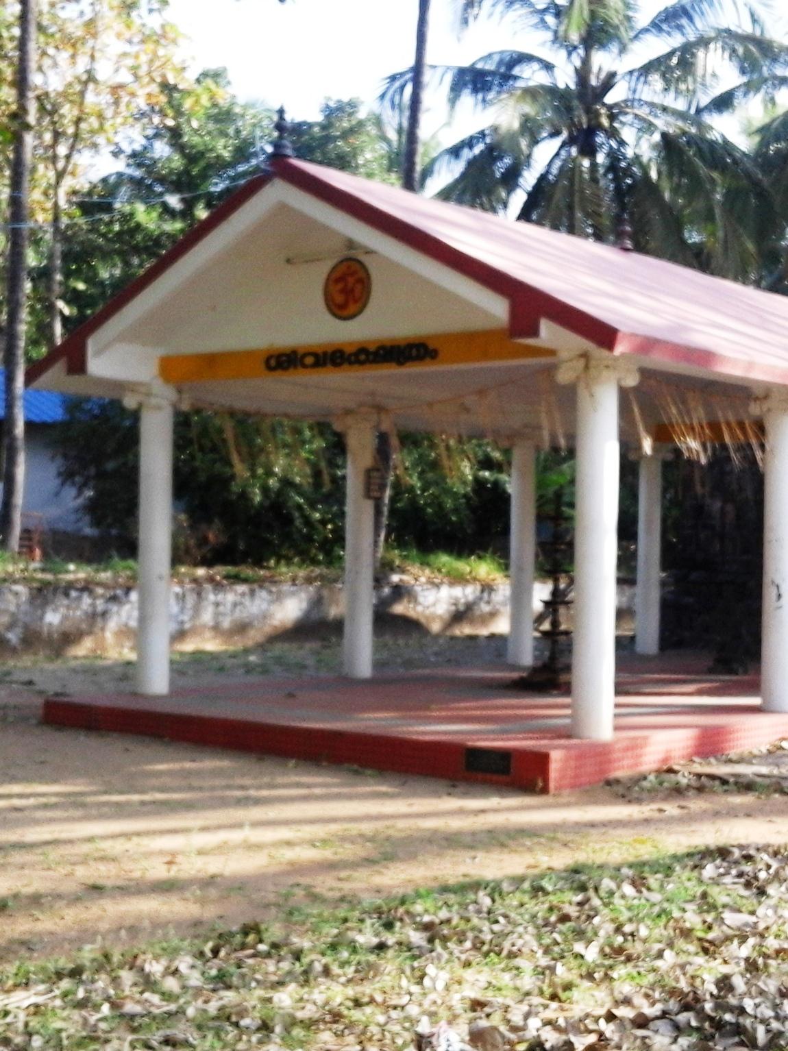 Shiva Temple near Dhoni Falls, Palakkad