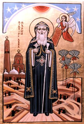Saint Pachomius (ca. 292-348), also known as Abba Pachomius and Pakhom, is generally recognized as the founder of Christian cenobitic monasticism.