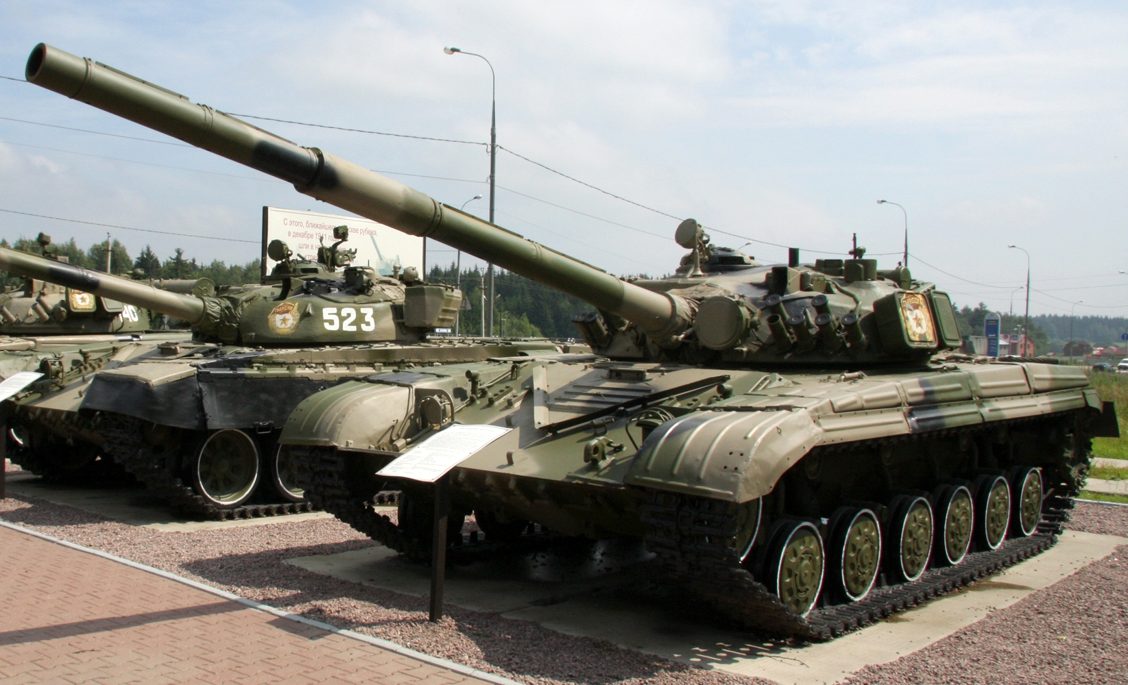 999e9d71019d T-64 - Wikiwand