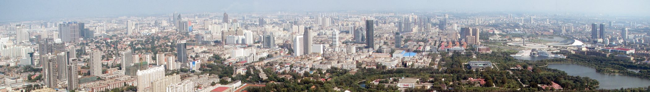 Tianjin – Travel guide at Wikivoyage