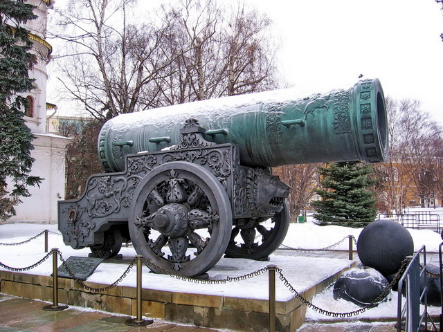 File:Tsar-Cannon - panoramio.jpg