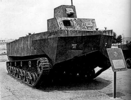 Type 4 Ka-Tsu.jpg