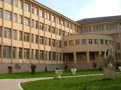Fişier:Universitatea Oradea.jpg