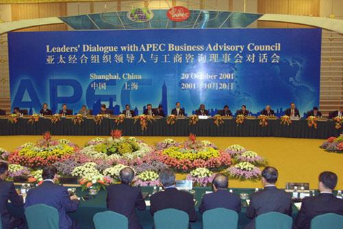 File:Vladimir Putin at APEC Summit in China 19-21 October 2001-8.jpg