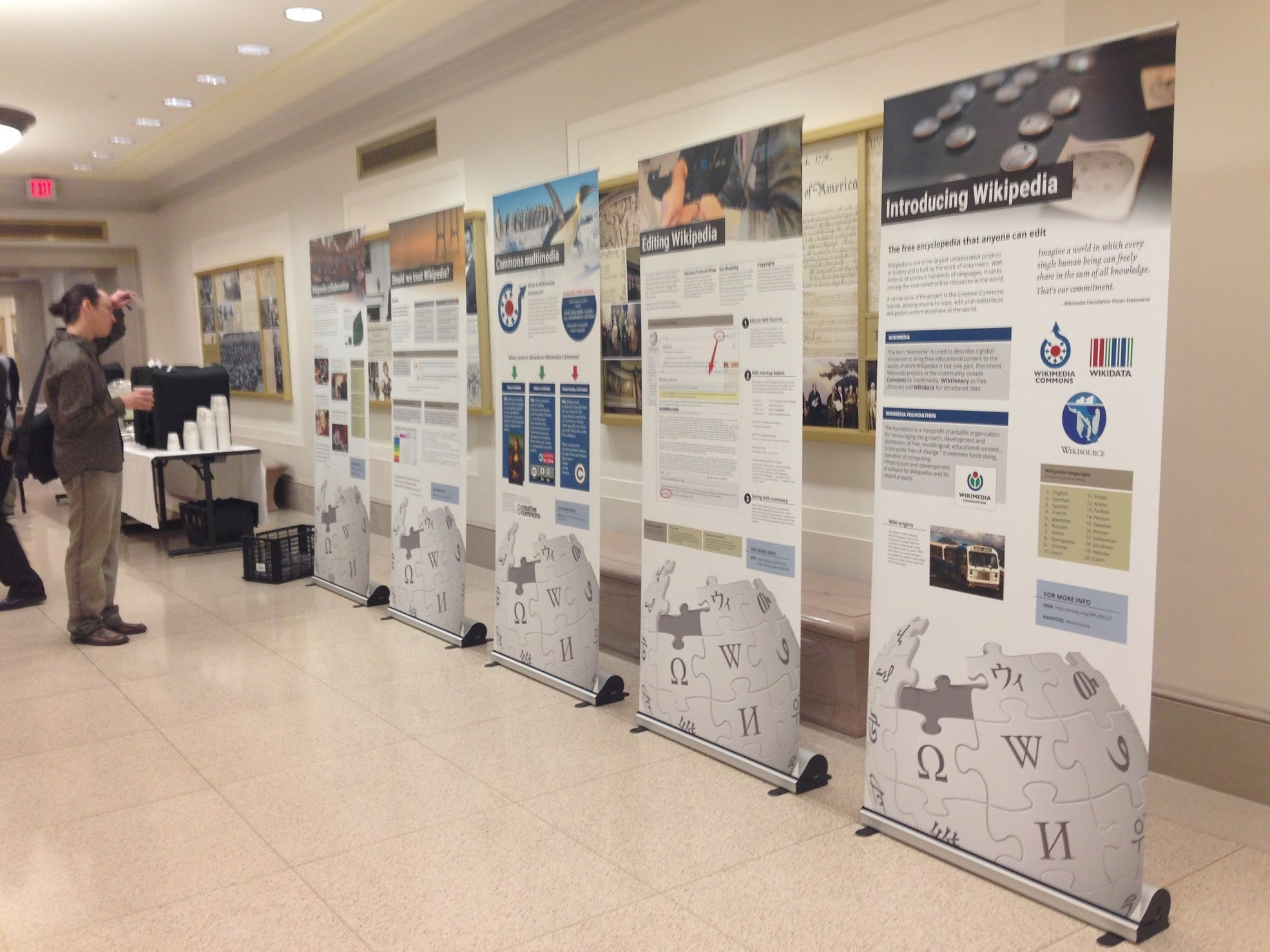 Pull Up Banners At The National Archives