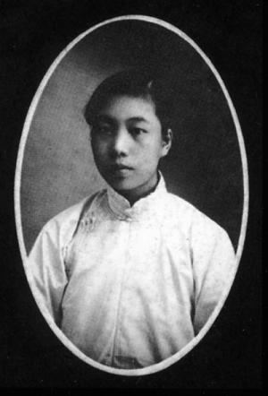 Xu Guangping