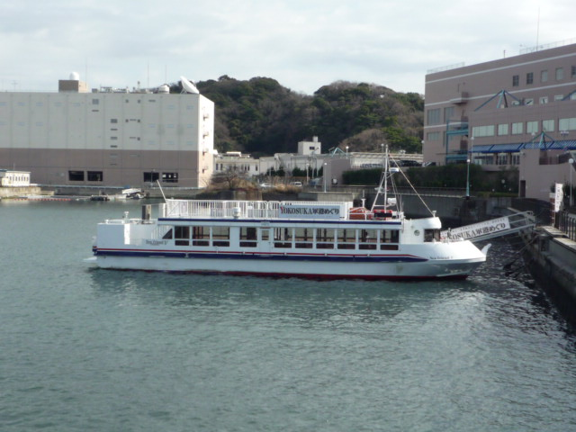 横須賀・汐入ターミナル:軍港めぐり