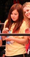 Yuhi (wrestler) Japanese professional wrestler