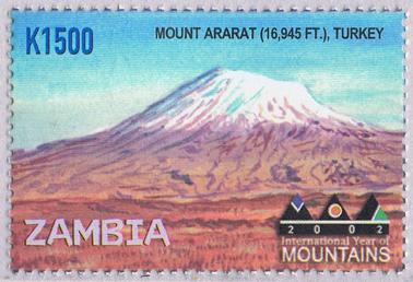 Zambia Stamp of Mount Ararat, WikiCommons