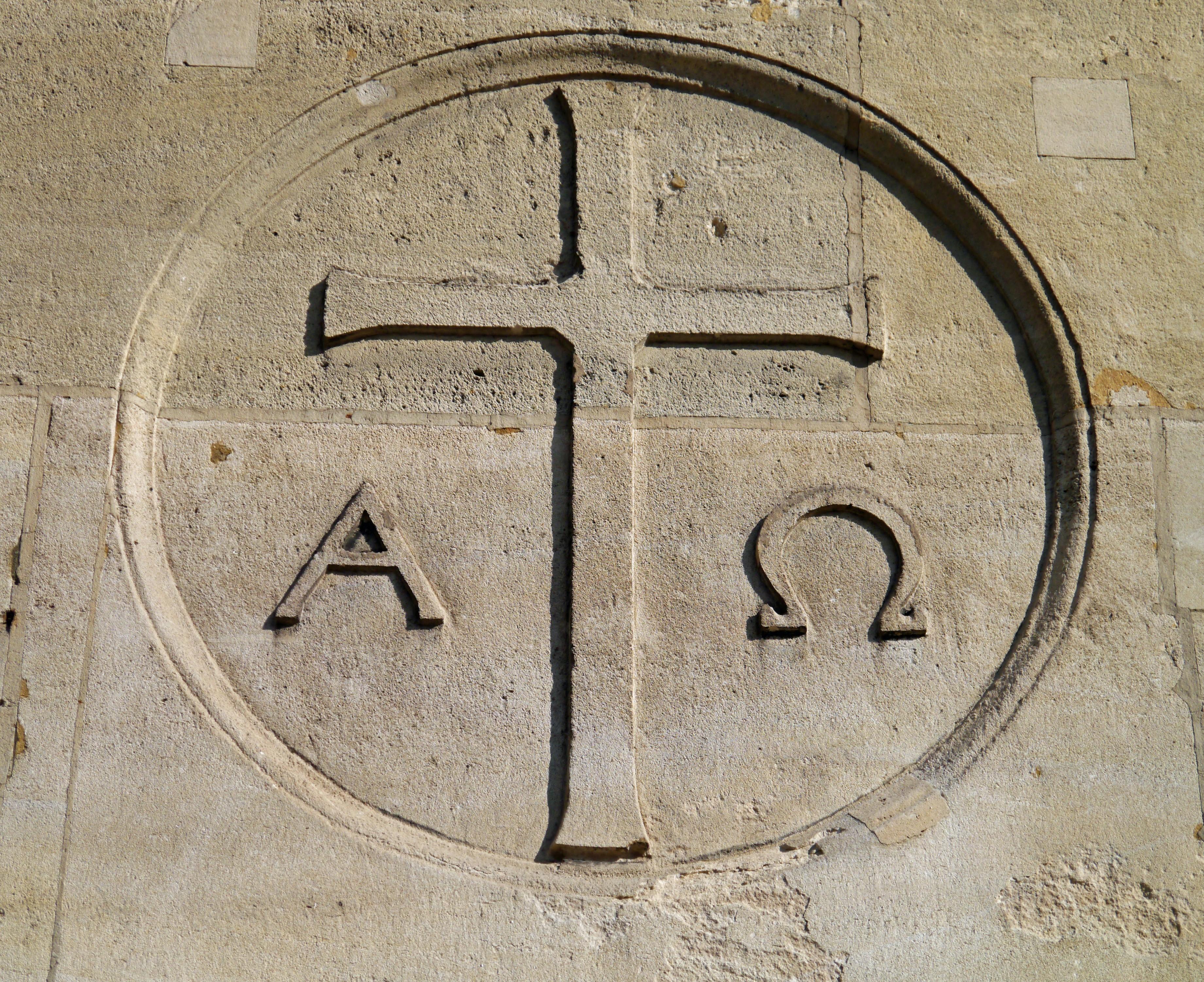 File:Église Saint-Jacques-Saint-Christophe de la Villette, Paris - Alpha and Omega on Front Side.jpg