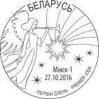 1162-1163 - special postmark.png