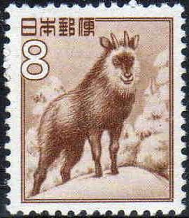 File:8Yen stamp in 1952.JPG