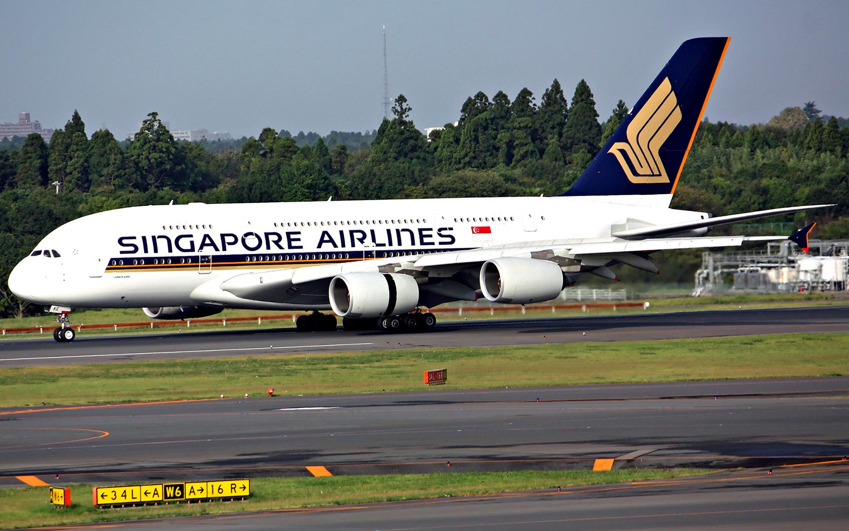 싱가포르 항공 - 위키백과, 우리 모두의 백과사전