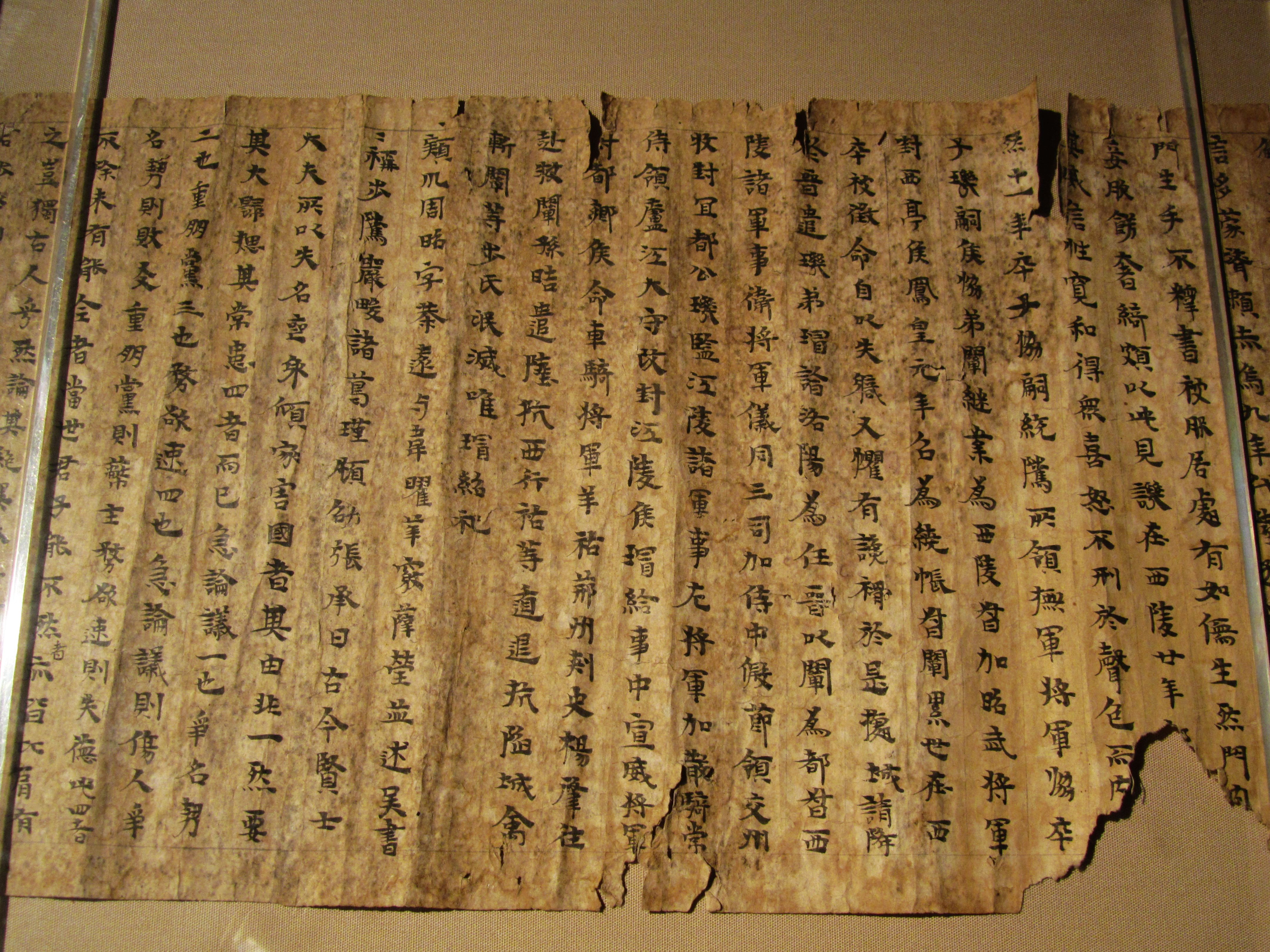 Depiction of Registros de los Tres Reinos