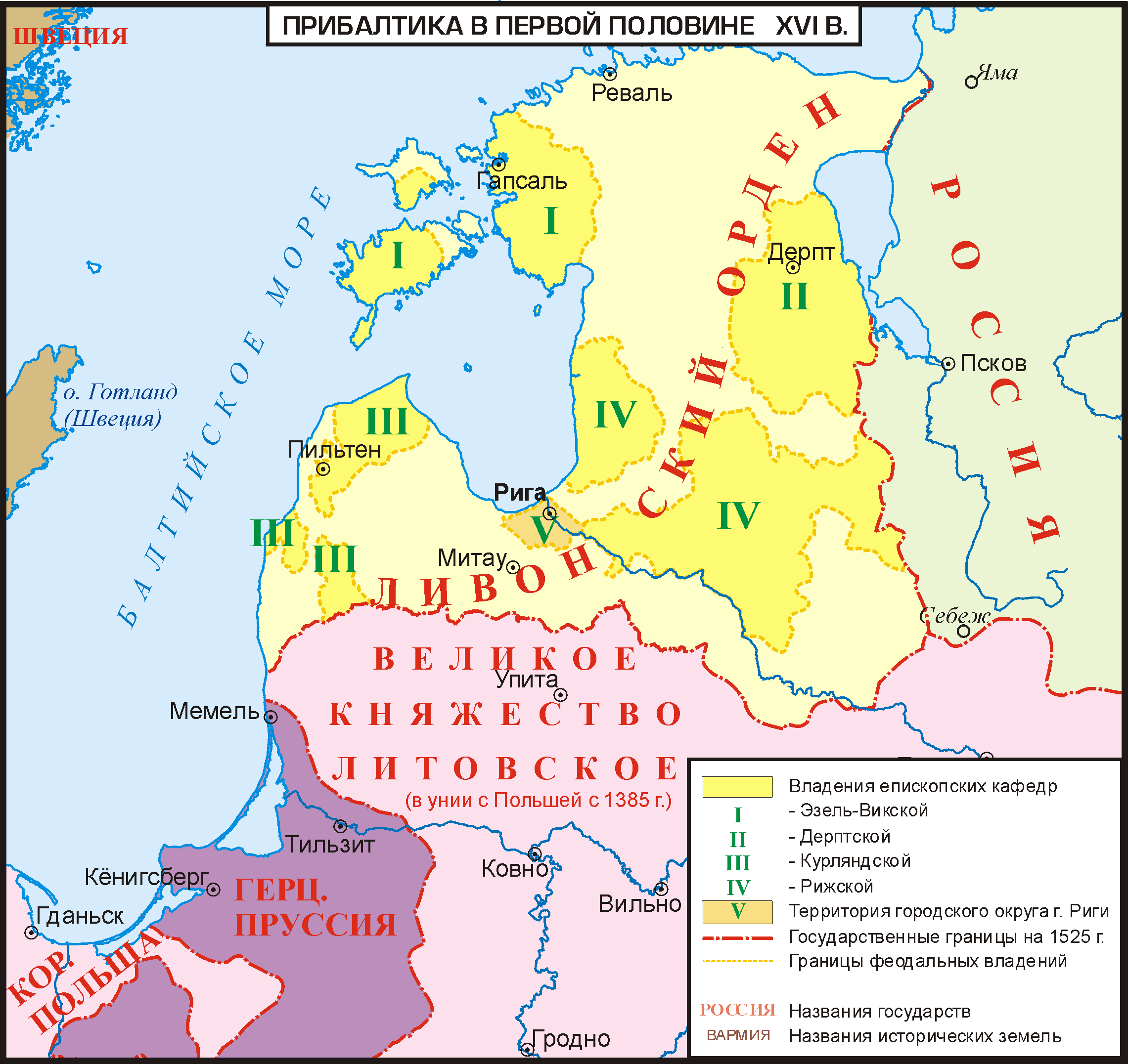Baltics-1525.png?uselang=ru