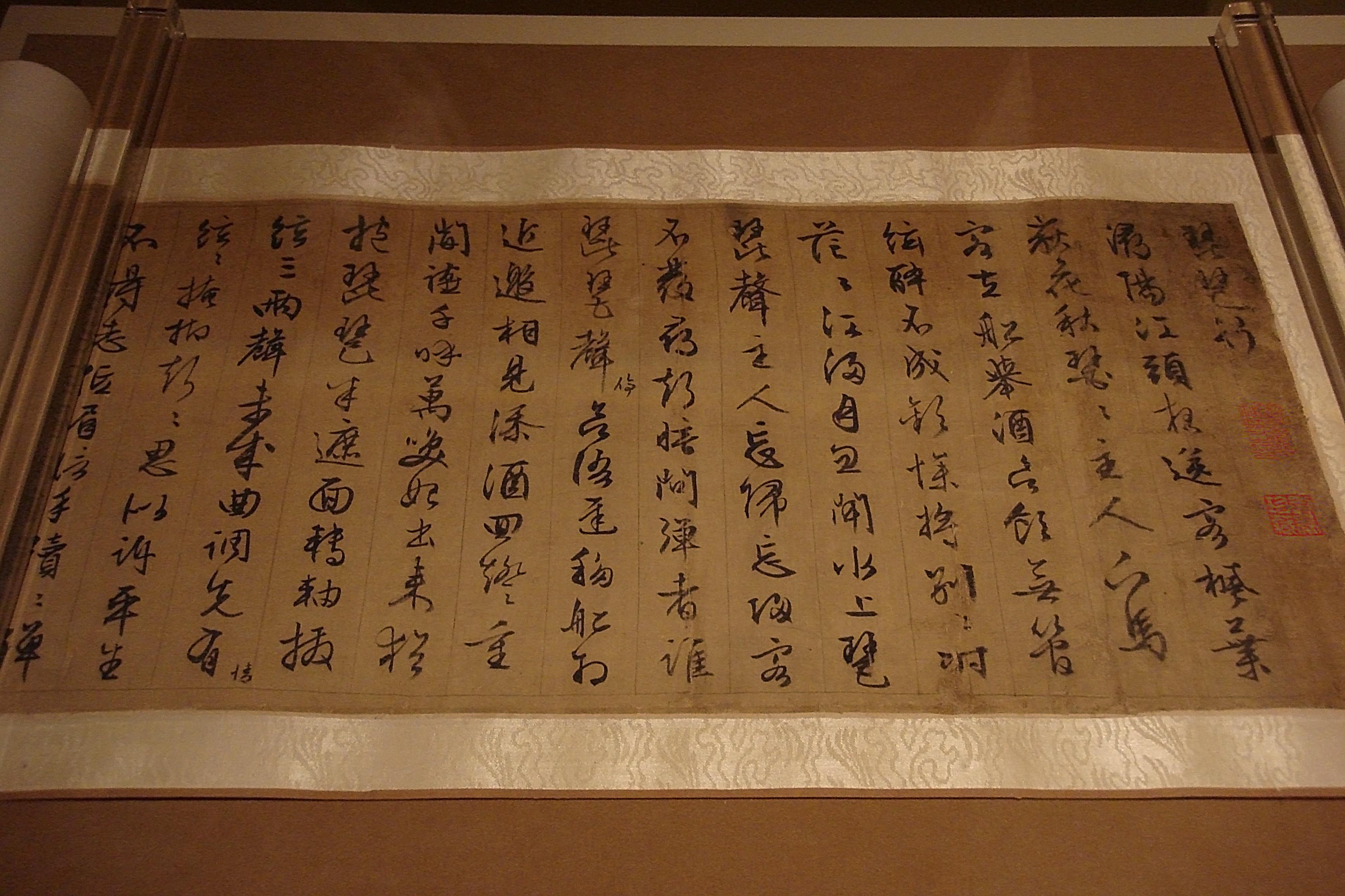 Ancient China: Qin and Han Dynasties
