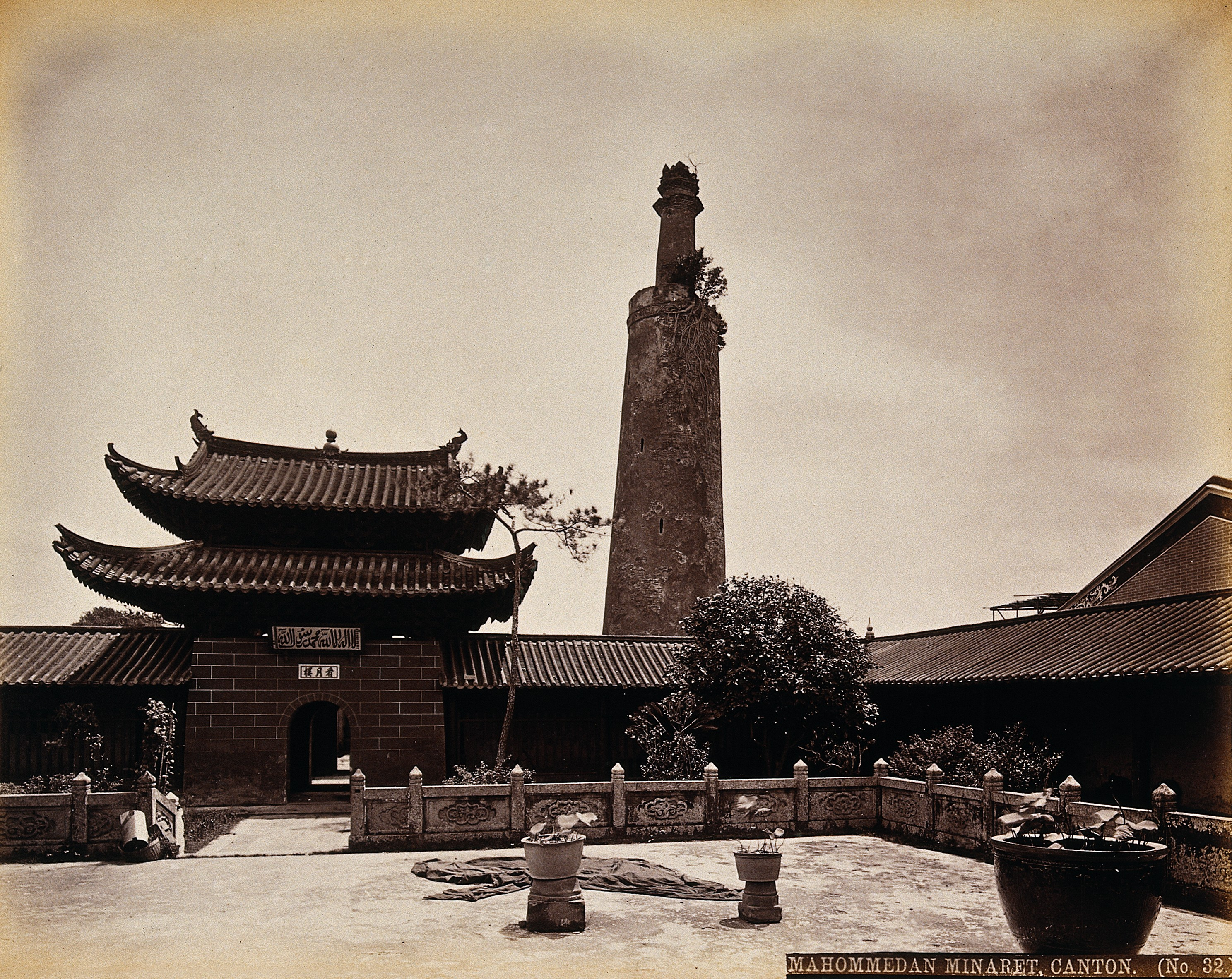 Image result for canton mosque china