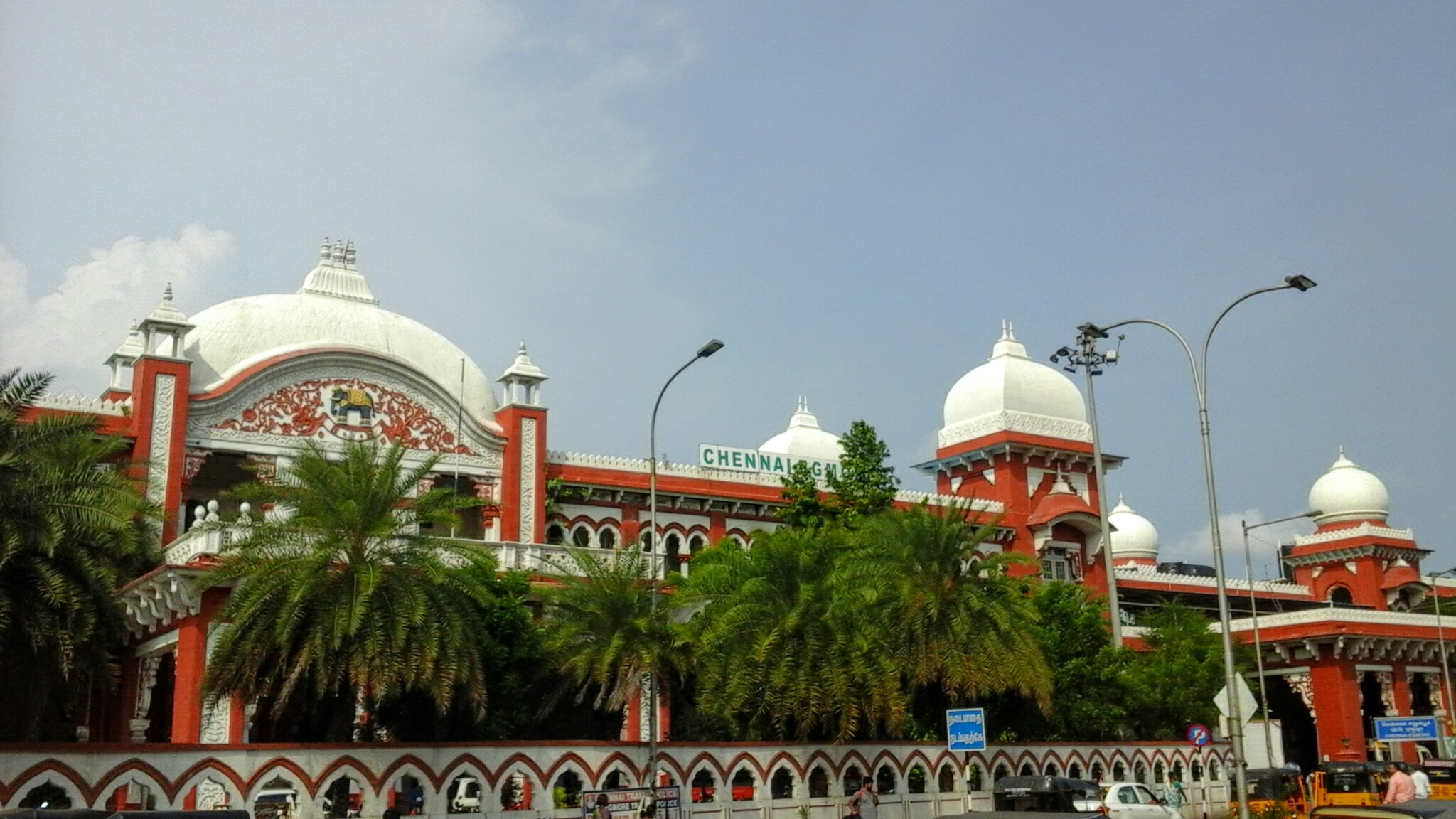 Chennai Egmore railway station - Wikipedia