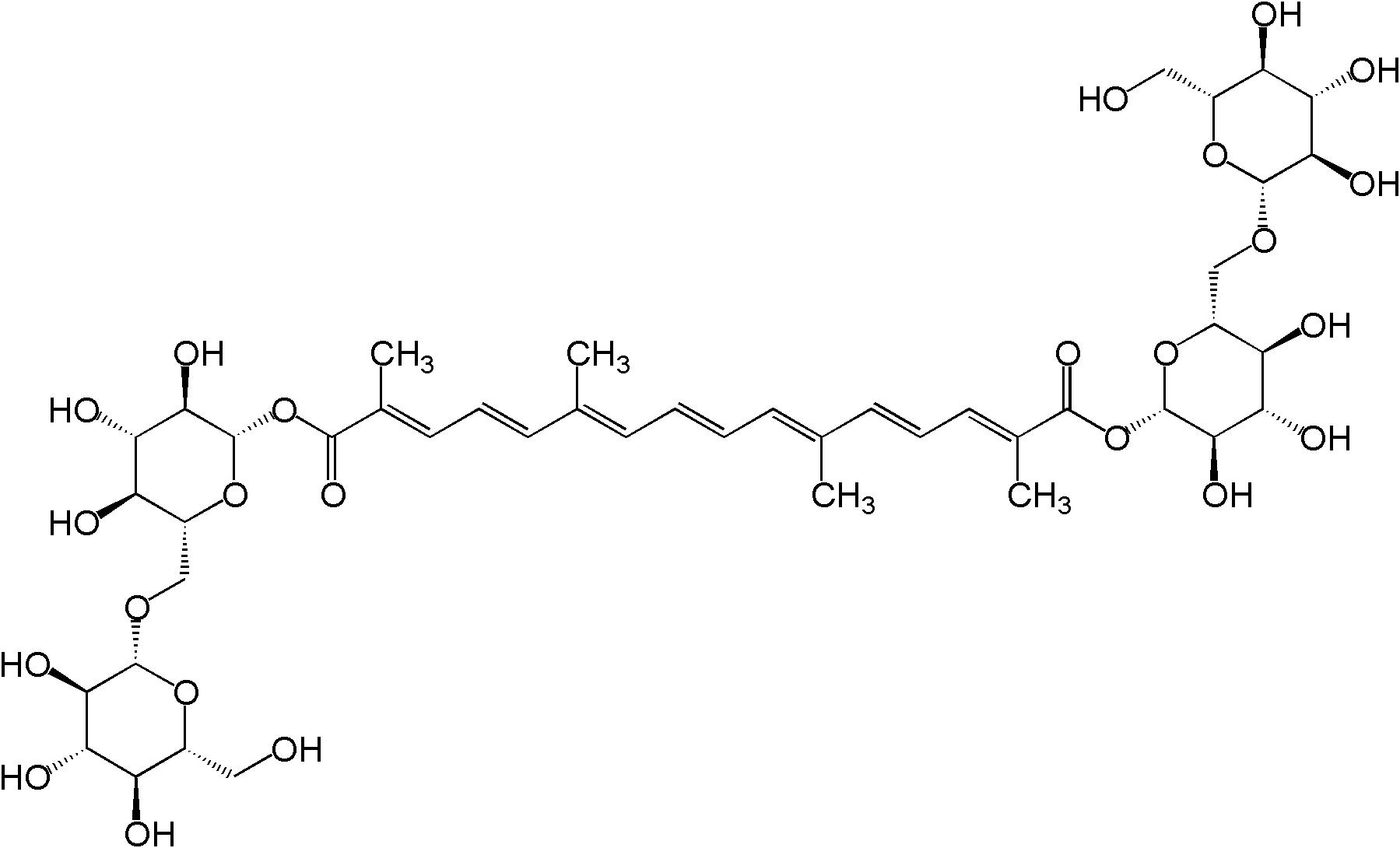hydrochlorothiazide wikipedia