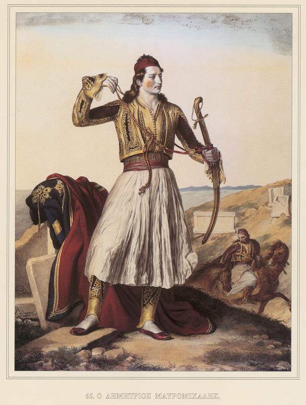 Dimitrios Mavromichalis, by Louis Dupré - 1827.jpg