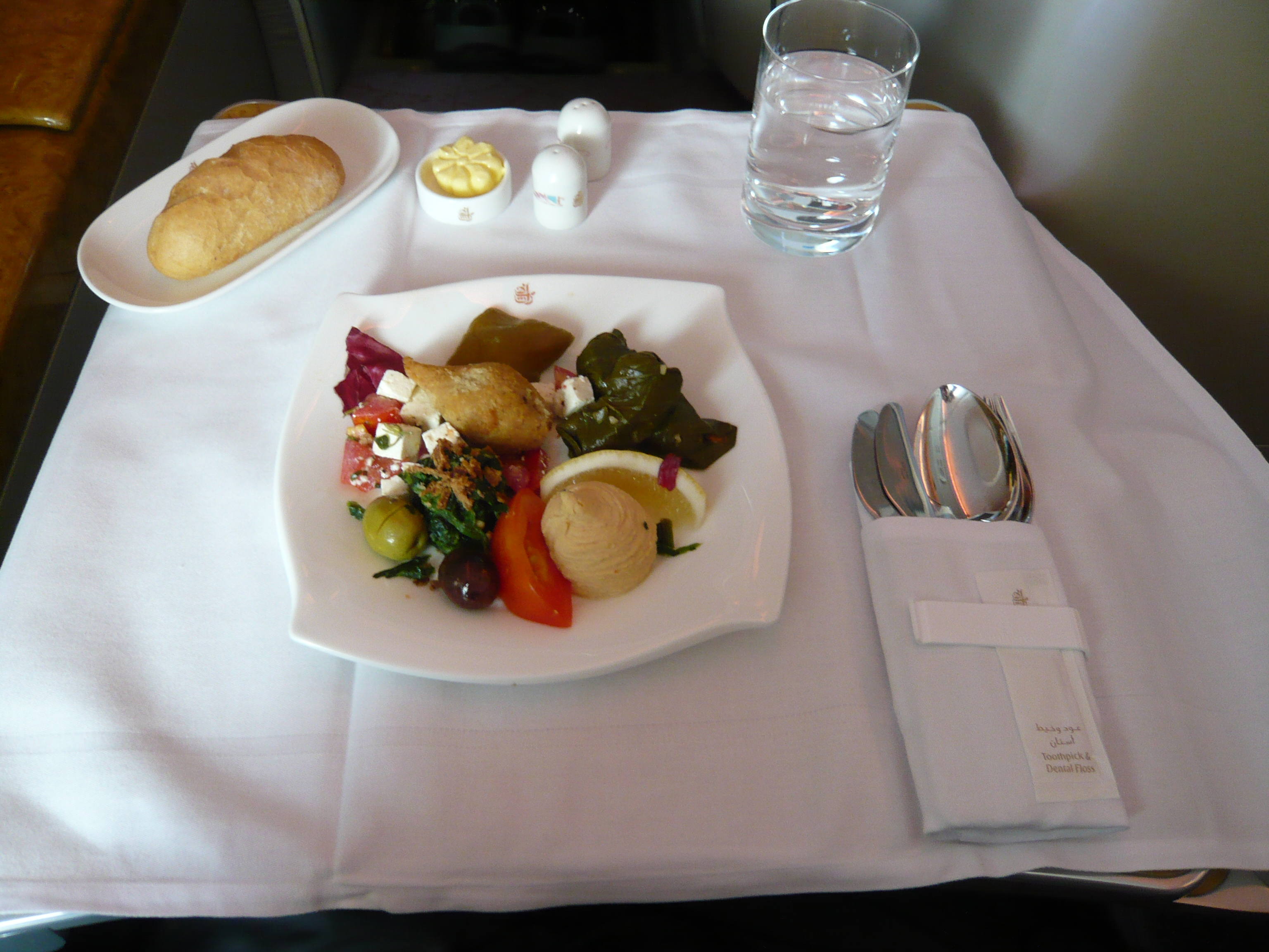 Emirates Business Class Food File:Emirates Business...