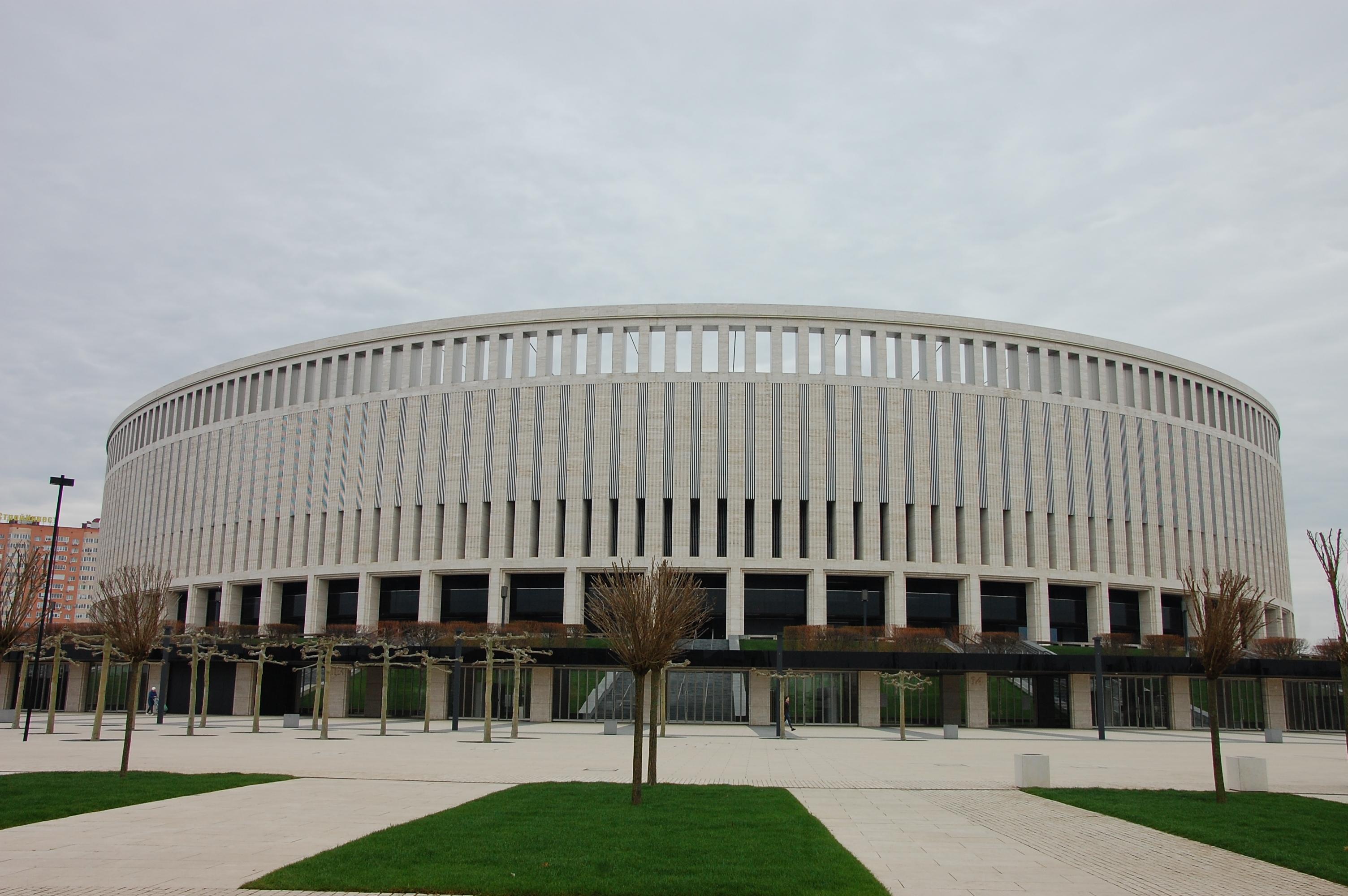 Krasnodar Stadion Wikipedia