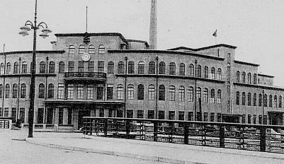 Former Kyobashi Ward Office