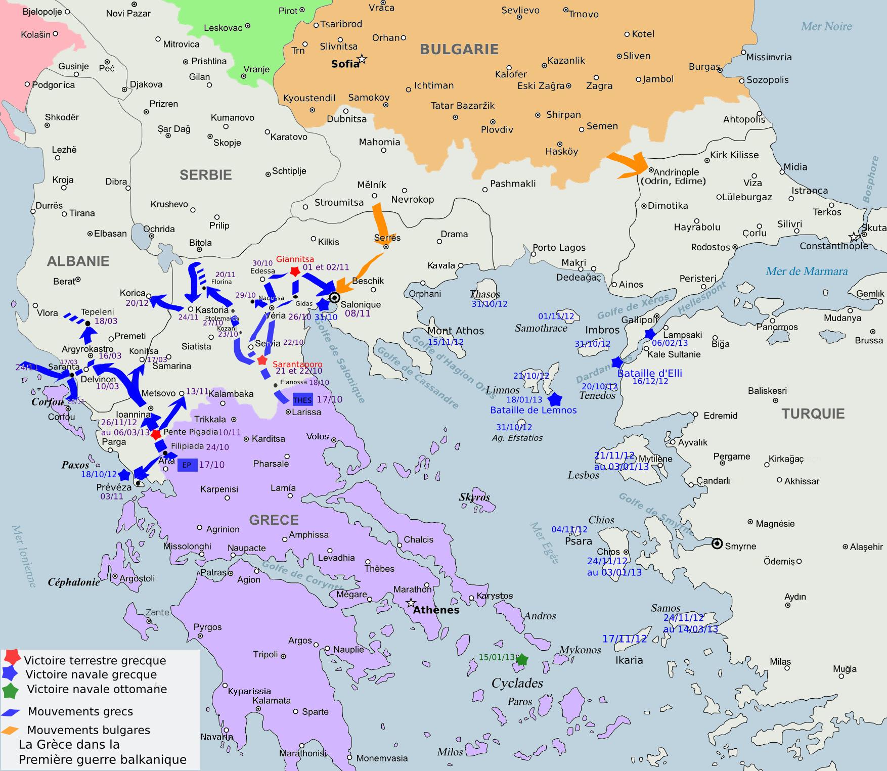 Gr%C3%A8ce_1ere_Guerre_balkanique.png