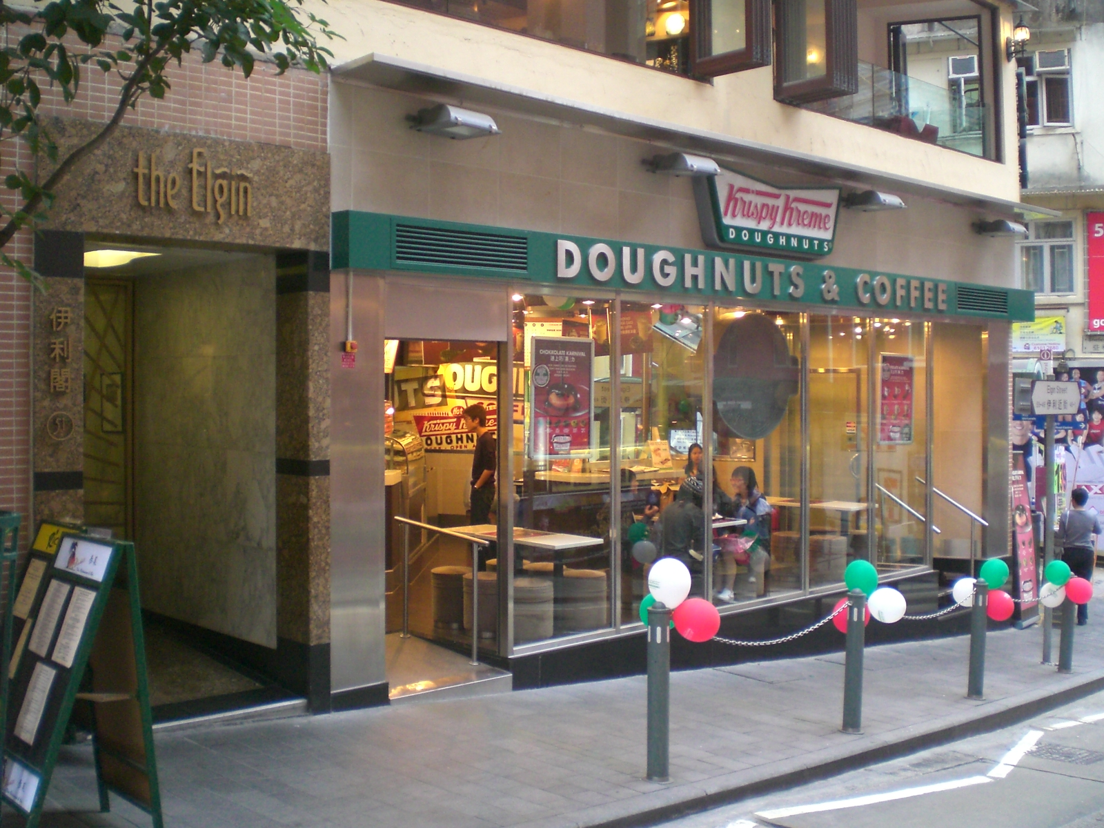 File:HK Central Elgin Street Krispy Kreme Doughnuts n Coffee Shop.JPG: commons.wikimedia.org/wiki/File:HK_Central_Elgin_Street_Krispy...