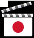 Japanfilm.png