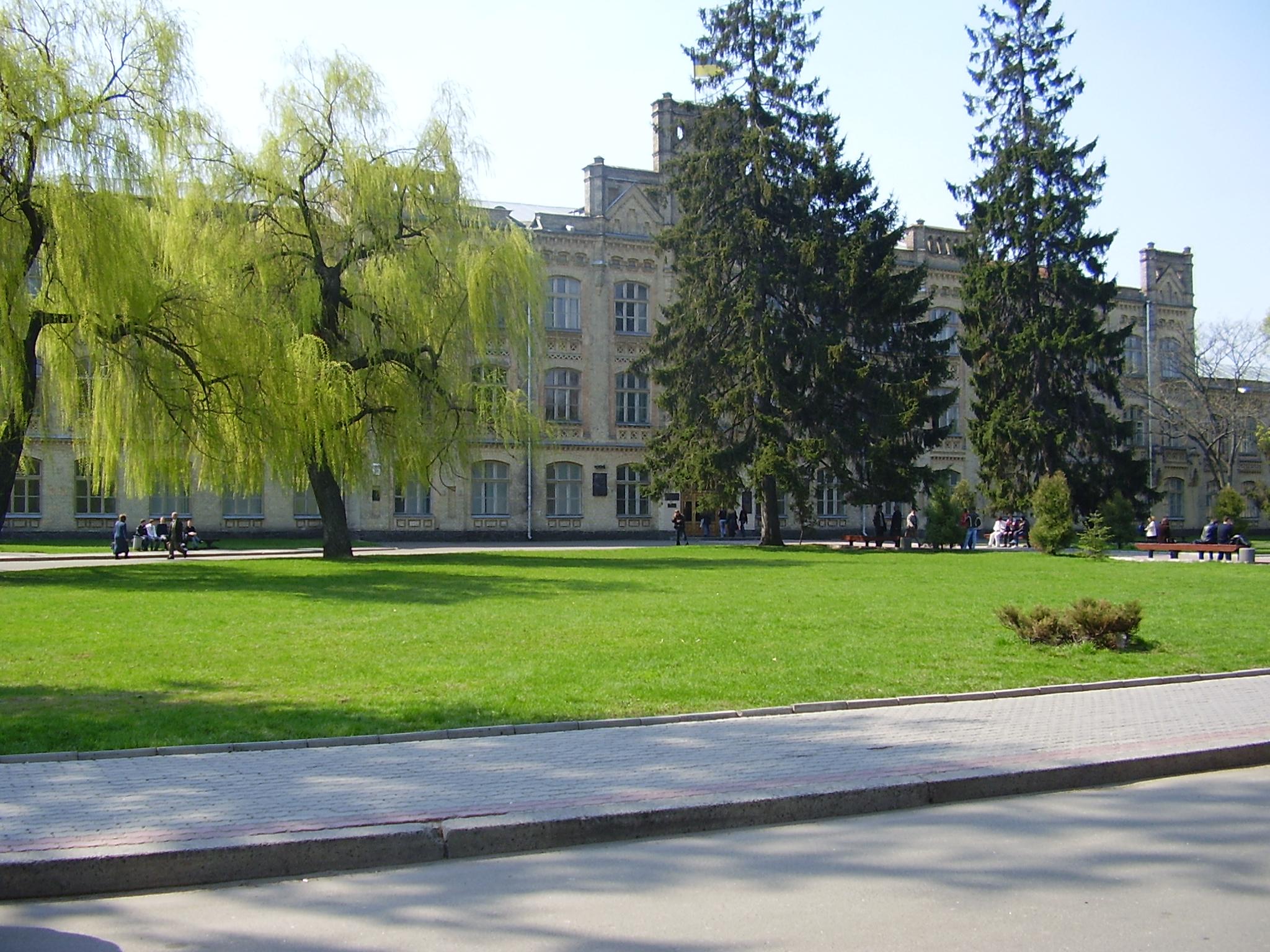 Igor Sikorsky Kiev Politeknik Enstitüsü