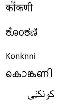The name Konkani in the five scripts it is written in: Devanagari, Kannada, Latin, Malayalam, Arabic. KonkaniNames.PNG
