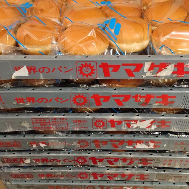 https://upload.wikimedia.org/wikipedia/commons/3/3a/MOS_Burger%27s_Yamazaki_buns_in_2013.jpg