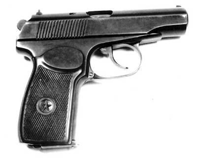 Именной пистолет Макарова (ПМ) от министра обороны РФ генерала армии П. С. Грачёва