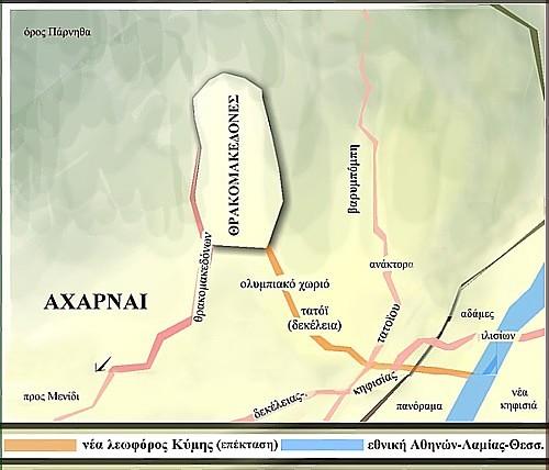Barympomph Attikhs Bikipaideia