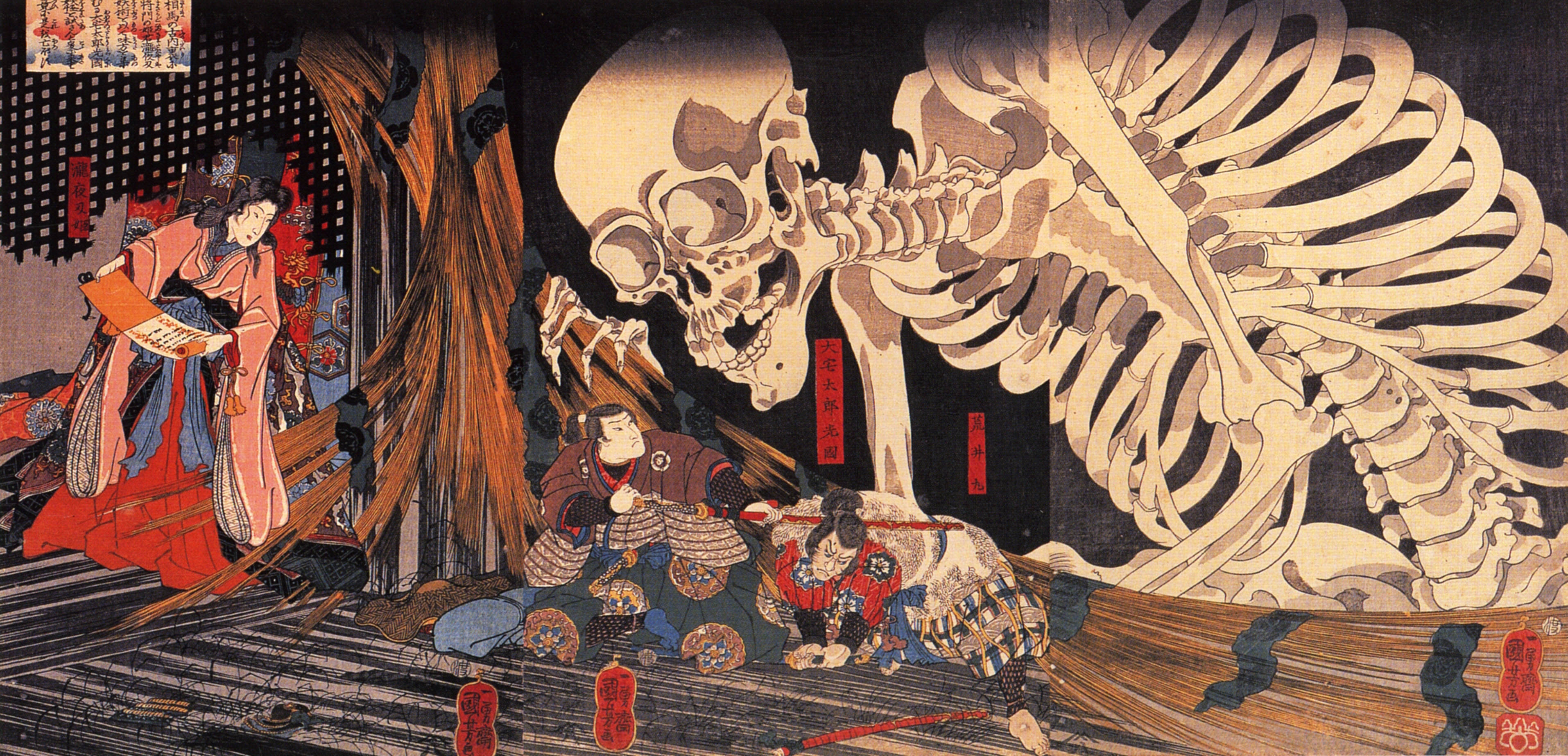 Japanese Myths and Monsters
