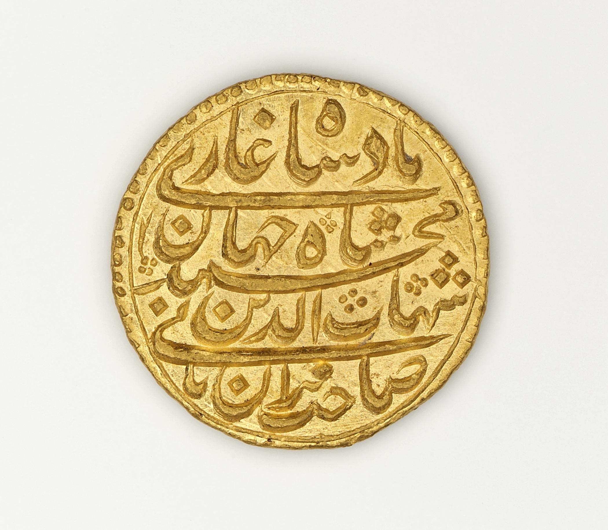 mohur of shah jahan (r. 1628-1658) lacma m.77.55.12 (2 of 2).jpg