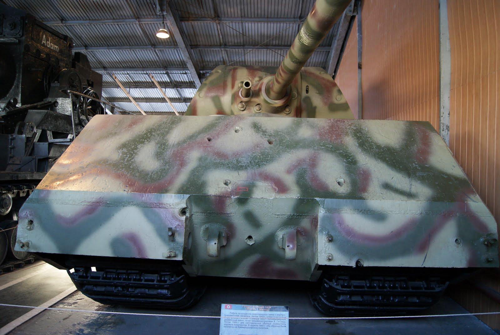 The Superheavy Maus Tank at Kubinka