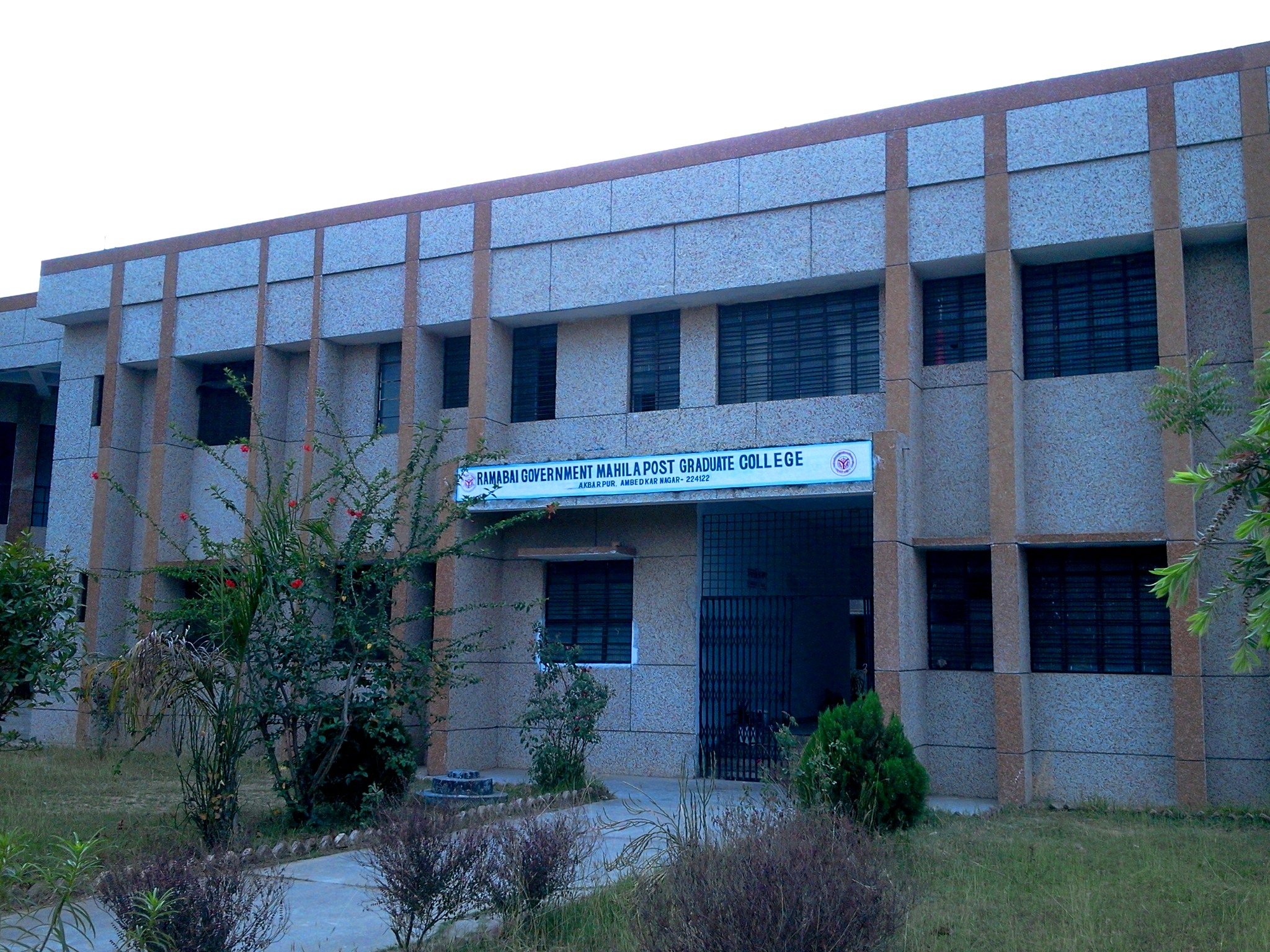 Government College Of Art And Craft Kolkata Admission