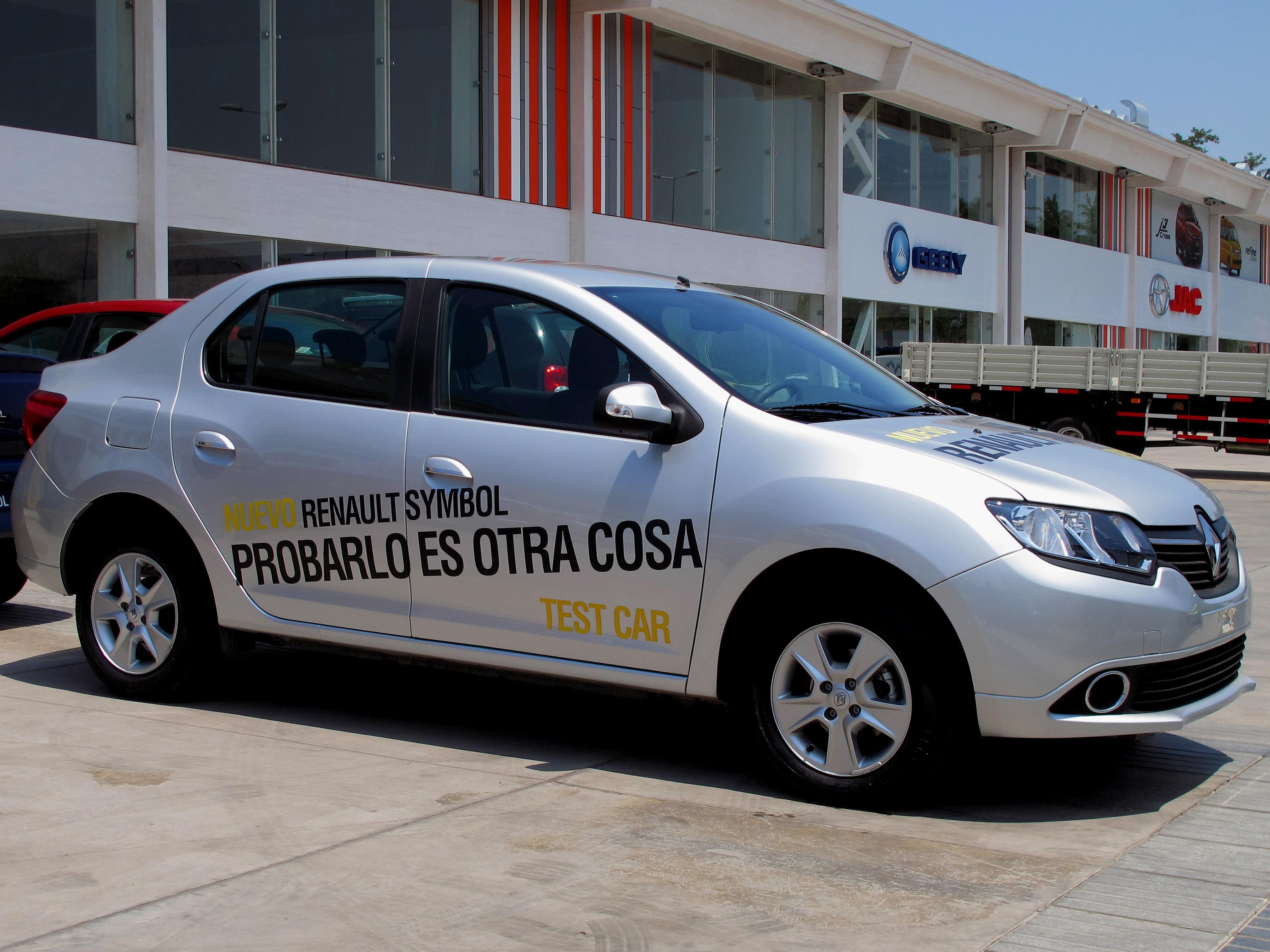 Renault Symbol 16 Privilege 2015 16336448189g