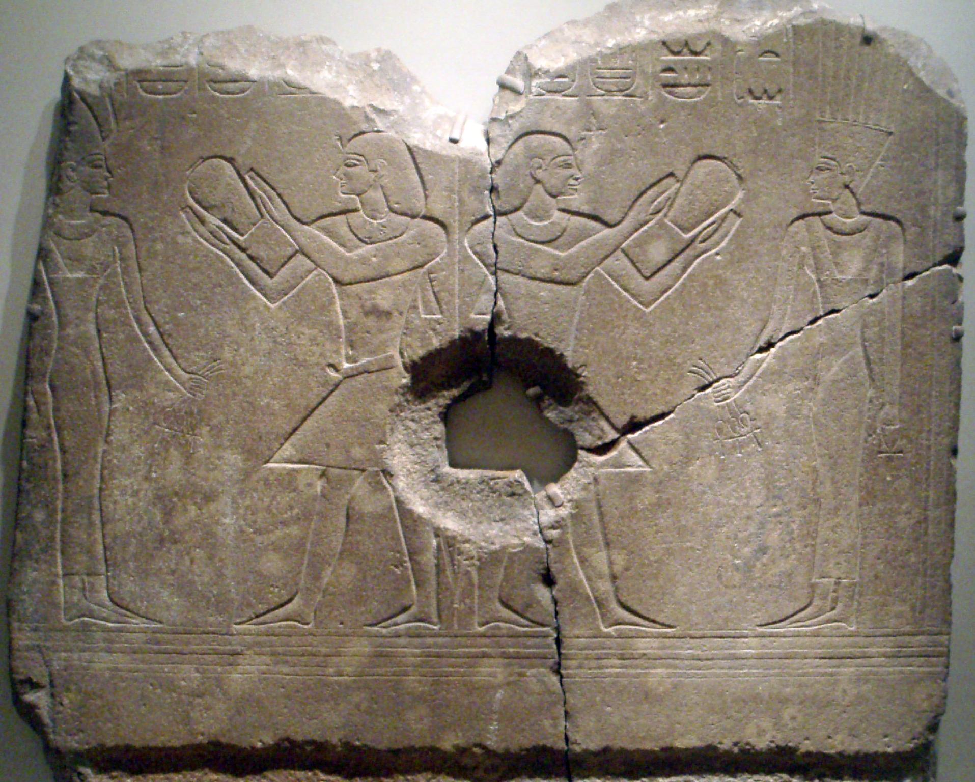 http://upload.wikimedia.org/wikipedia/commons/3/3a/SobekhotepIII-DualRelief_BrooklynMuseum.png