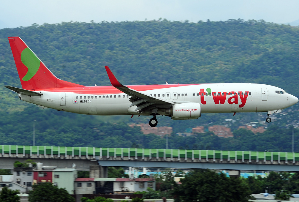 T'way Air — World's 10 Most Unpunctual Airlines