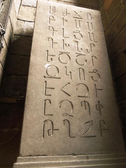 Alfabet Armenia