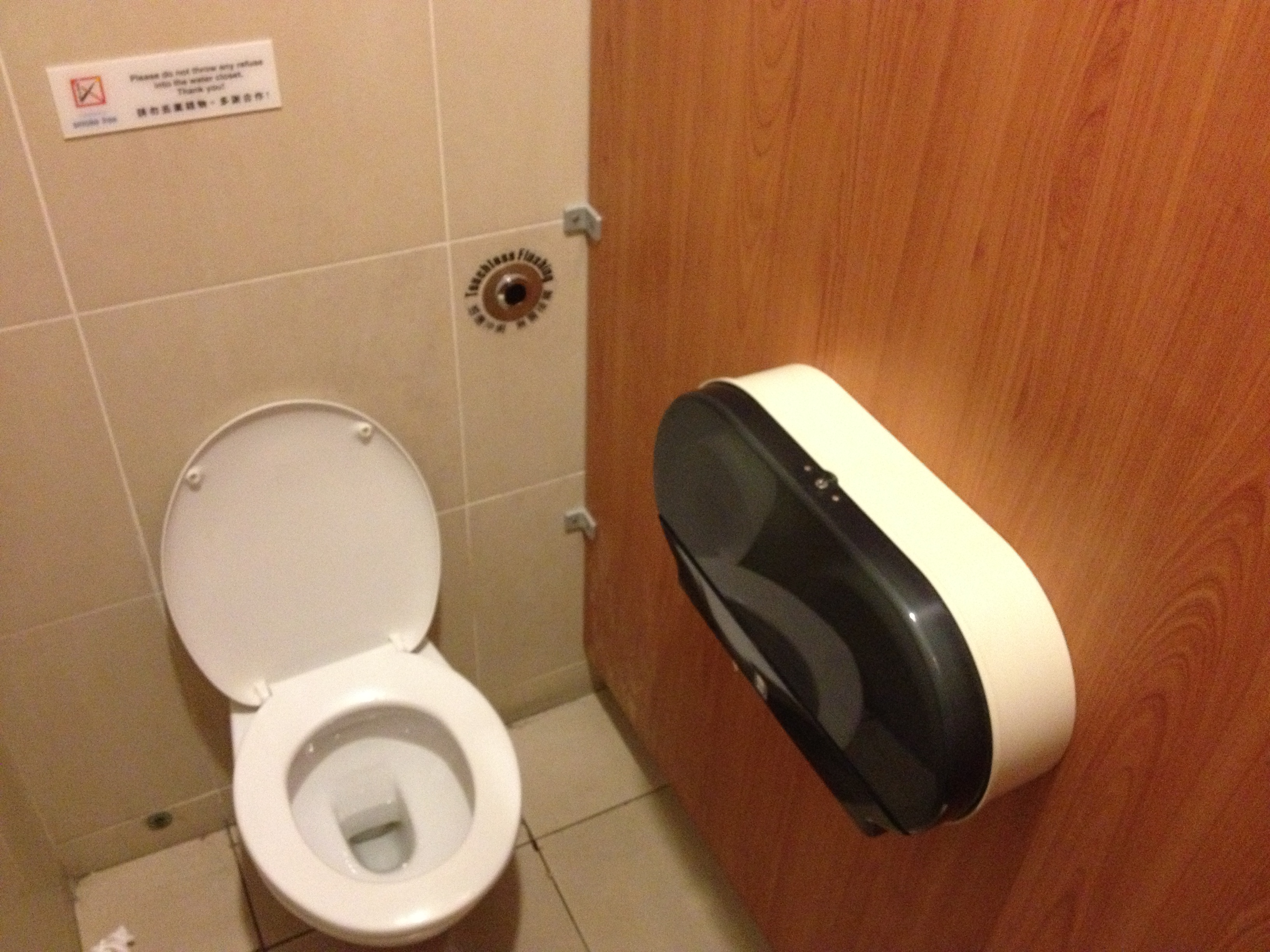 file toilet seat hong kong jpg wikimedia commons. Black Bedroom Furniture Sets. Home Design Ideas