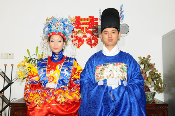 File:Traditional chinese wedding 002.jpg