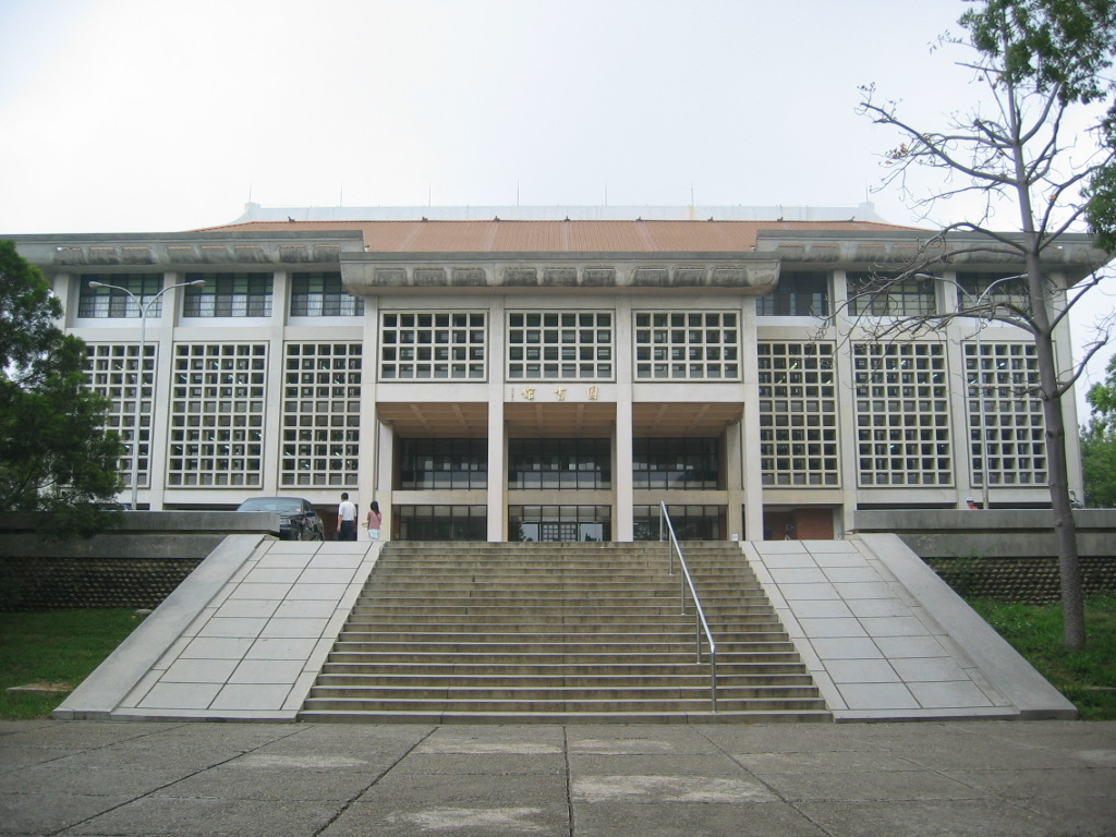 File:Tunghai University Library.jpg - 维基百科,自由的百科全书