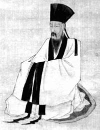 Wang Yangming (1472–1529), considered the most influential Confucian thinker since Zhu Xi